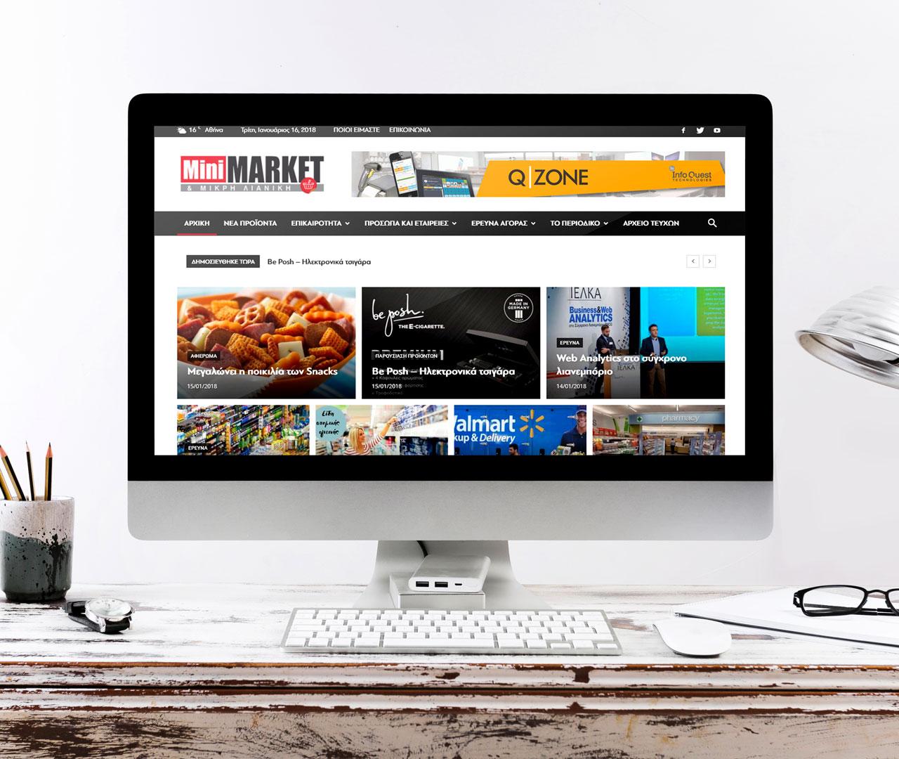 MiniMarket Magazine Website