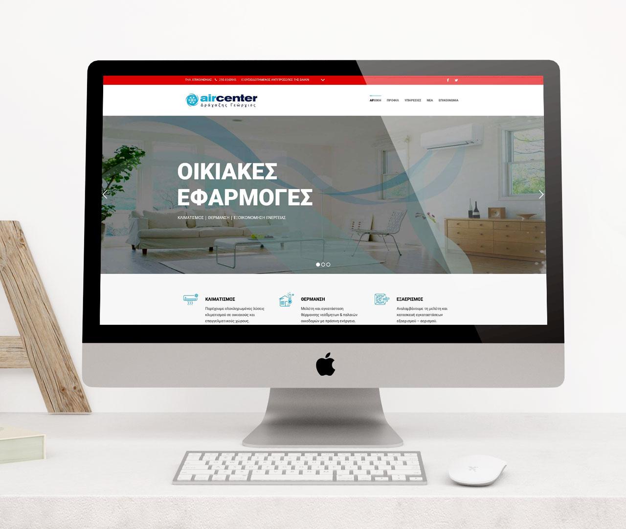 AirCenter Website