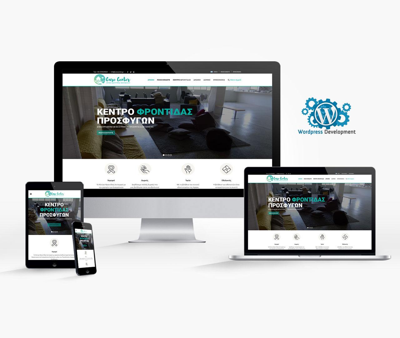 CareCenter Website